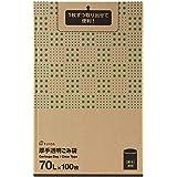 [Amazon限定ブランド]Kuras 透明ごみ袋 つるつる素材 70L 100枚入 厚み0.03mm