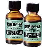 北海道 発酵熟成ハトムギ 特泉原液 (国産ハトムギ使用) 高濃度美容液 (30ml×2本組/約4か月分)