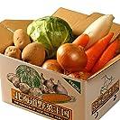 北海道産 野菜セット 旬の新鮮お野菜詰め合わせ 7品種以上 80サイズ 約4〜5kg 調理しやすい常備野菜がメイン...