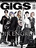 GiGS (ギグス) 2018年 11月号