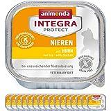 【まとめ買い】アニモンダ インテグラプロテクト ニーレン 猫用療法食 腎臓ケア(鶏) ウェットフード100g(16缶セット)