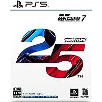 【PS5】【PS4】グランツーリスモ7 25周年アニバーサリーエディション【早期購入同梱物】10,000,000Cr(ゲ…