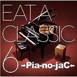 EAT A CLASSIC 6 (通常盤)