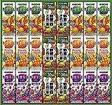 カゴメ 野菜飲料 バラエティギフト KYJ-30(お歳暮 お中元 ギフト セット カゴメ 野菜ジュース)