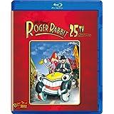 ロジャー・ラビット 25周年記念版 [AmazonDVDコレクション] [Blu-ray]