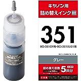 エレコム 詰め替え インク Canon キャノン BCI-351対応 グレー 5回 THC-351GY5 【お探しNo:C102】 THC-351GY5