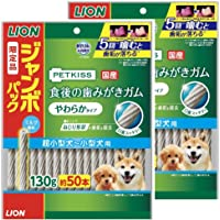 【Amazon.co.jp限定】ライオン (LION) ペットキッス (PETKISS) 犬用おやつ 食後の歯みがきガム…