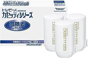 【正規品 増量パック】 東レ 浄水器 トレビーノ カセッティシリーズ 交換用カートリッジ 高除去タイプ 3個入 MKC.MX2J-MXSET
