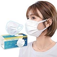 マスク 50枚入 使い捨て 不織布マスク プリーツ型マスク 3層構造 耳が痛くなりにくい 飛沫防止99% PM2.5 抗…