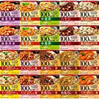 レトルト マイサイズ 大塚食品 100kcal マイサイズ 20個 お試しセット