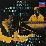 バッハ:ヴァイオリンとチェンバロのためのソナタ全曲