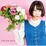 Play the world(通常盤)