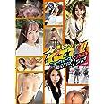 素人ナンパGET! ! No.225 ニューウェーブ レべチ女子 徹底攻略 Z世代編 [DVD]