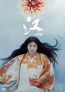 NHK大河ドラマ 江 姫たちの戦国 完全版 DVD-BOX 第壱集