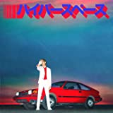 Hyperspace [12 inch Analog]