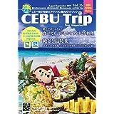「セブトリップ」Vol.26(2019年8月): セブ島観光情報誌 CEBU Trip (ガイドブック)