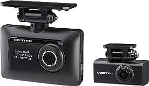 コムテック 前後2カメラ ドライブレコーダー ZDR-015 前後200万画素 Full HD ノイズ対策済 夜間画像補正 LED信号対応 専用microSD(16GB)付 1年保証 Gセンサー GPS 高速起動 駐車監視/安全運転支援機能付 COMTEC