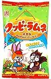 カクダイ製菓 クッピーラムネ 85g×20袋