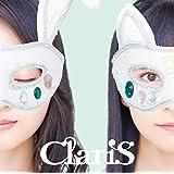 ClariS 10th Anniversary BEST – Green Star – (初回生産限定盤) (特典なし)