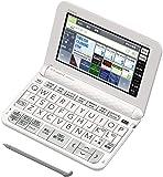 カシオ エクスワード XD-Zシリーズ 電子辞書 英語モデル 186コンテンツ収録 ホワイト XD-Z9800WE