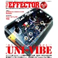 The EFFECTOR BOOK Vol.43 (シンコー・ミュージックMOOK)