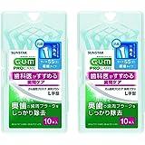 【まとめ買い】GUM歯間ブラシL字型10P SS ×2セット
