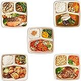 ミシュラン三ツ星シェフのおいしいプラス 急速冷凍弁当 【第一弾5種類セット】× 各2つずつ (特徴)おいしさ+健康 無添加 低糖質 低塩分 ご飯付 時短 レンジで温めるだけ