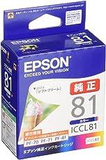 EPSON 純正インクカートリッジ ICCL81