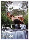 Cal(キャル) vol.29 2019年 09 月号 [雑誌]: GOODS PRESS(グッズプレス) 増刊