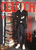 CLUTCH Magazine (クラッチマガジン) 2014年 10月号