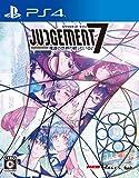 JUDGEMENT 7 俺達の世界わ終っている。 - PS4