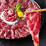 馬刺し 霜降り 中トロ 熊本産 ブロック肉 10 人前 小分け 500g 50g×10 パック