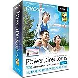 PowerDirector 18 Ultra 通常版