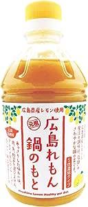よしの味噌 広島れもん鍋の素550g