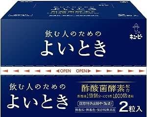 よいとき 2箱(2粒×100包)【200粒】