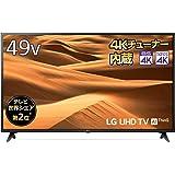 LG 49V型 4Kチューナー内蔵 液晶テレビ Alexa搭載 ドルビーアトモス 対応 TV 49UM7100PJA