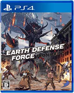 【PS4】EARTH DEFENSE FORCE:IRON RAIN 【Amazon.co.jp限定】 カスタマイズ衣装「バレットガールズ ファンタジア」セット 配信