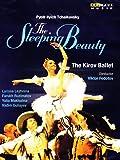 Sleeping Beauty [DVD] [Import]