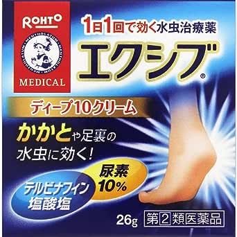 【指定第2類医薬品】メンソレータム エクシブ ディープ10クリーム 26g