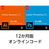 Adobe Illustrator CC + Photoshop CC 12か月版 Windows/Mac/iPad対応…
