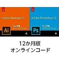 Adobe Illustrator CC + Photoshop CC|12か月版|Windows/Mac/iPad対応…