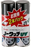 【クリンビュー】 ノータッチUV2本パック タイヤクリーナー・艶出し・保護