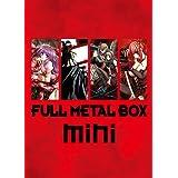 フルメタルBOX mini 完全限定生産版