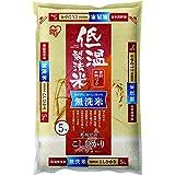 【精米】 アイリスオーヤマ 新潟県産 こしひかり 無洗米 低温製法米 5kg 令和2年産 ×4個