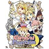 カーニバル・ファンタズム Complete Edition(2枚組) [Blu-ray]