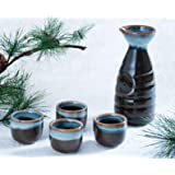 Hinomaru Collection Reactive Glaze Sake Set Tokkuri 10 fl oz Bottle with Four Sake Ochoko Cups 2 fl oz (Brown)