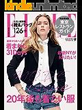 エル・ジャポン(ELLE JAPON) 2018年9月号 (2018-07-27) [雑誌]