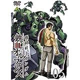 機動戦士ガンダム 鉄血のオルフェンズ 5 [DVD]