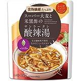 からだスマイルプロジェクト スーパー大麦と米黒酢の酸辣湯(サンラータン) 150g×5個