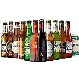 ビールセット 世界のビール12本飲み比べギフトセット スペイン産高級ビール入!スペイン・ドイツ・ベルギーなどビール本場より大集結!